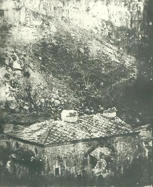 Дряновски манастир 1876 г.; Архиви България 2
