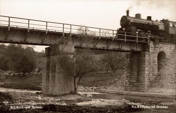 железният мост