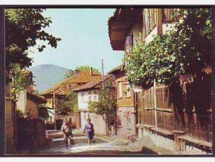 Старата улица