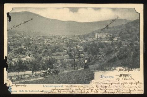 изглед към града; 17.06.1903 г.