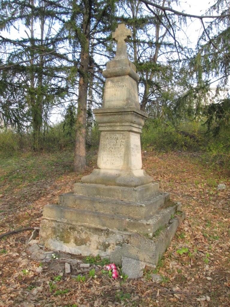 Радовци - паметник на загиналите 1