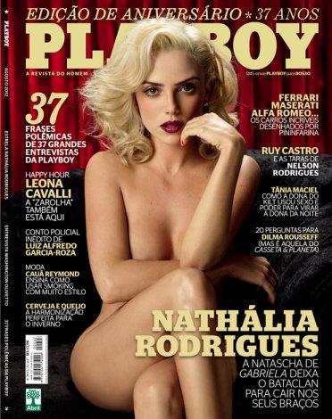 Playboy Brasil Agosto 2012 - Nathália Rodrigues