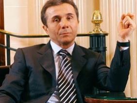 bidzina_ivanishvili_maestro
