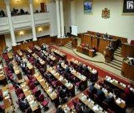 parliament_interior