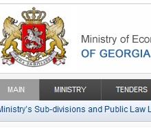 ministry_economy