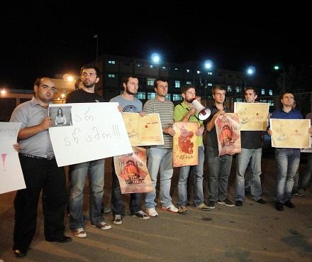 protesters outside gldani tuesday 19.09.12