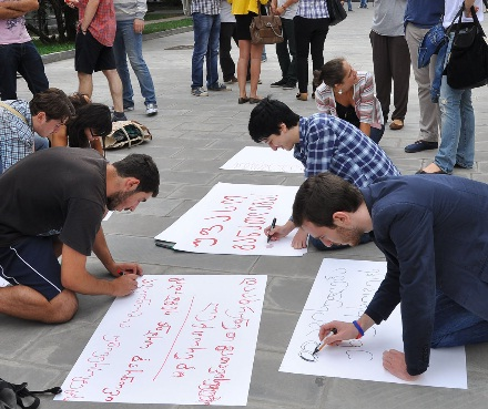 student_protest_Sept_2012