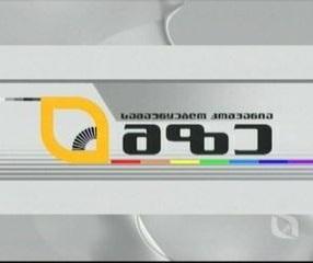 Mze TV