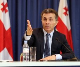 bidzina ivanishvili ii 2013-02-05