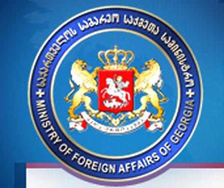 MFA Georgia