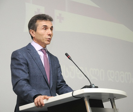 bidzina-ivanishvili-2012-12-09