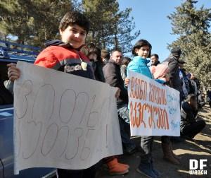 kazreti demonstration