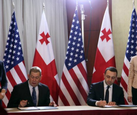 Georgia signed agreement with Gilead Sciences (Health Ministry Photo)