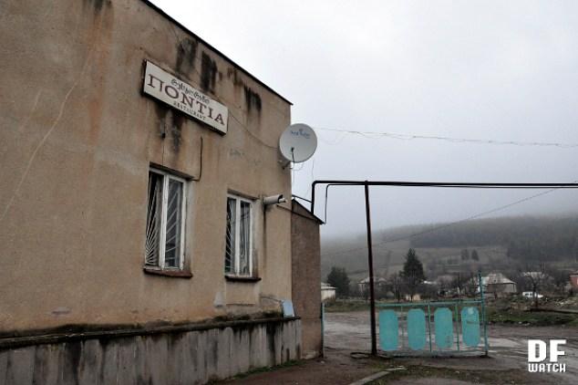 "Photo: ბერძნული რესტორანი ""პონტია"" წალკაში. (DF Watch.)"
