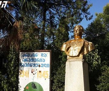stalin-akura
