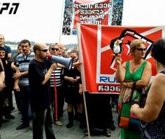 Rustavi_2-supporters