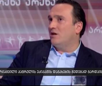 davit_petriashvili