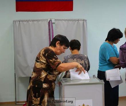 Russian_duma_election_South_Ossetia_2016