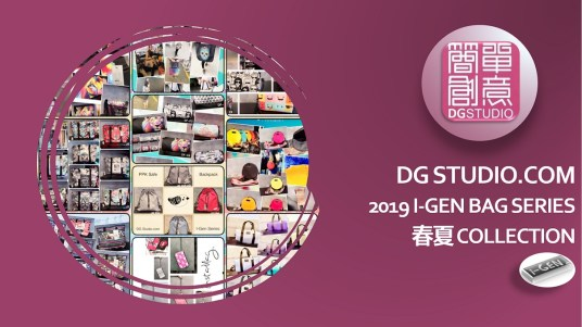 I-Gen Bag Series 2019 Collection