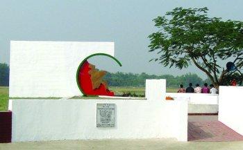 virashreshtha mostafa kamal memorial-bbaria-gangasagar