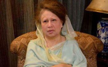 Khalada