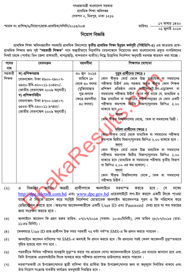 dpe.gov.bd Primary Assistant Teacher Online Apply