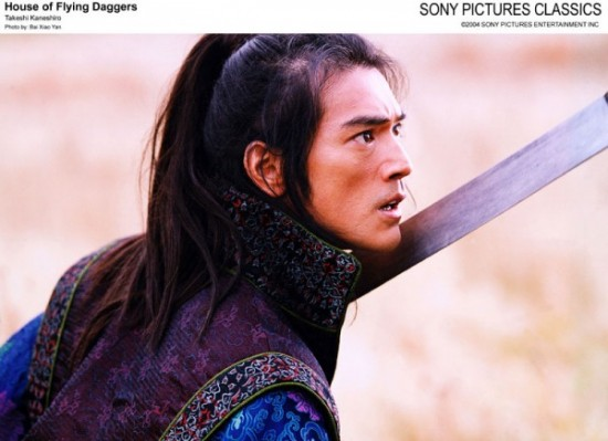 Takeshi Kaneshiro in House of Flying Daggers.