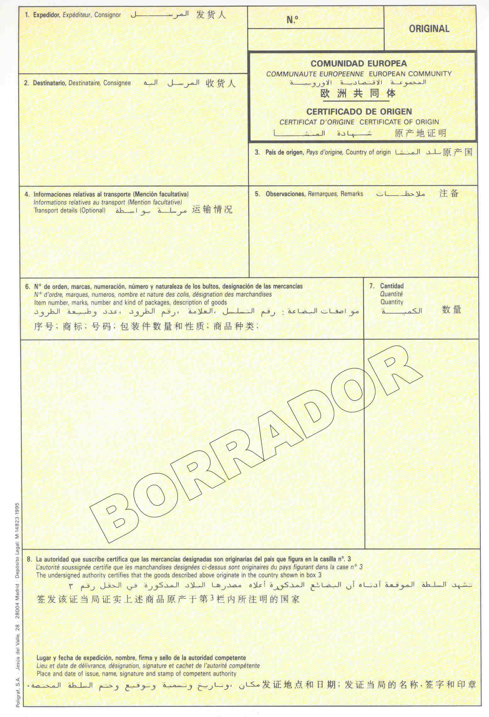formato certificado origen: