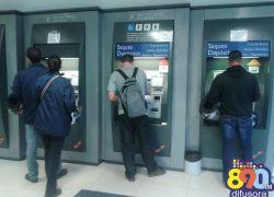 Pagamento de boletos vencidos em qualquer banco começa nesta segunda