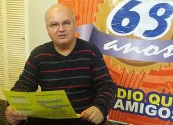 Inscrições para concurso de Jornalismo do Ministério Público do Trabalho encerram na sexta