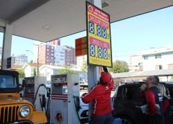 """Procon de Bento participa de evento """"O Mercado de Combustíveis em Pauta"""""""