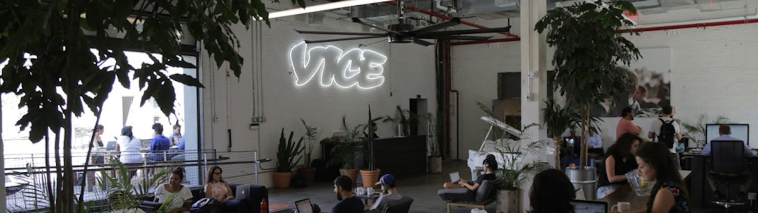 vice-tree