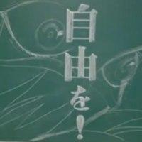 shingeki-op-blackboard-stop-motion-movie01