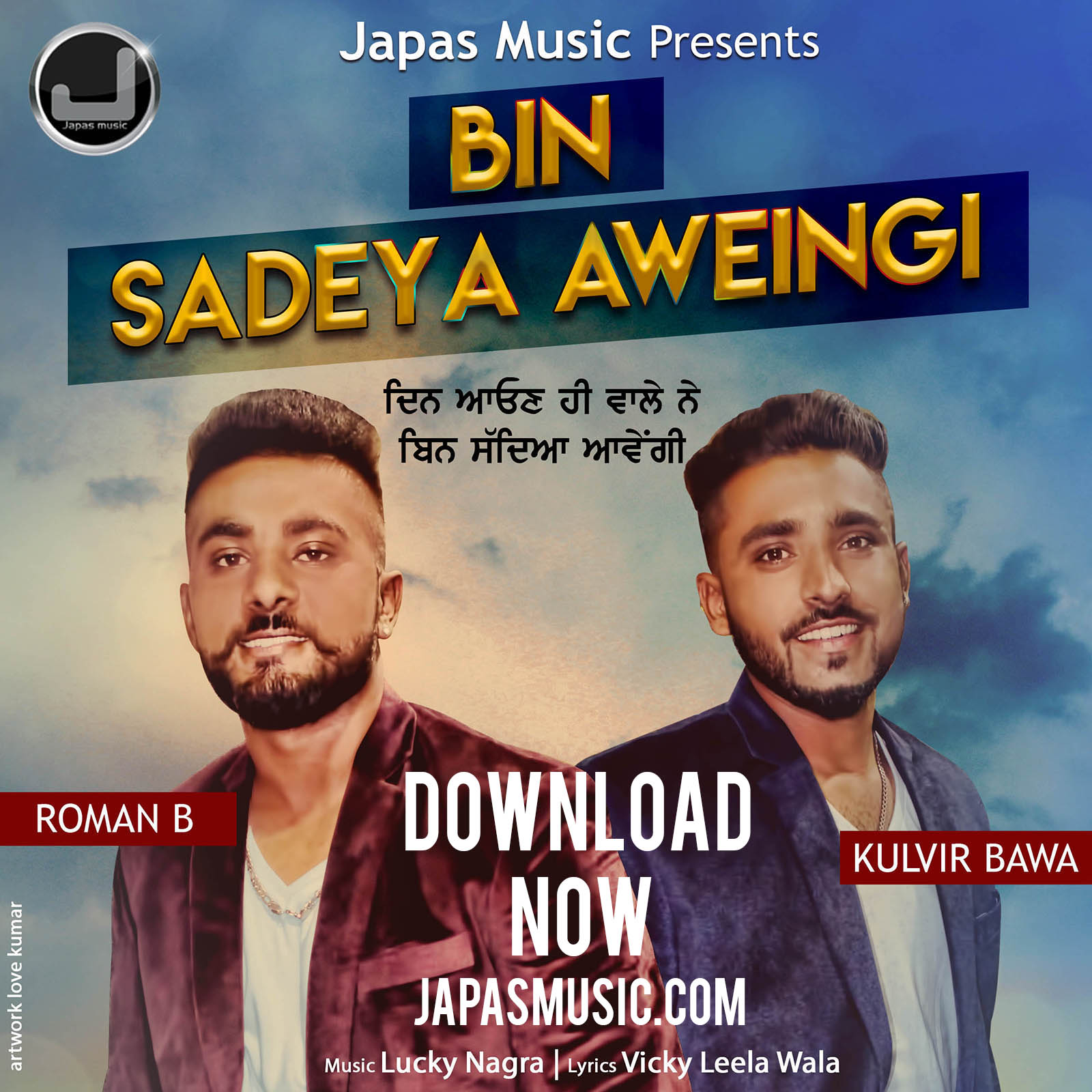 Bin Sadeya Aweingi Mp3 Download