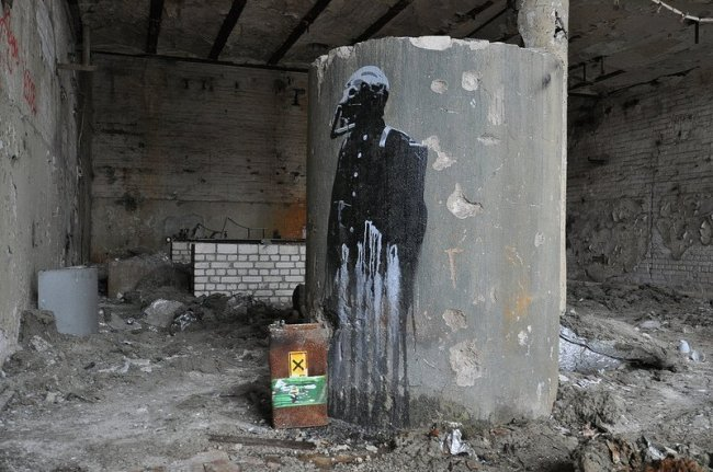 ken graffiti veb baerensiegel adlershof berlin