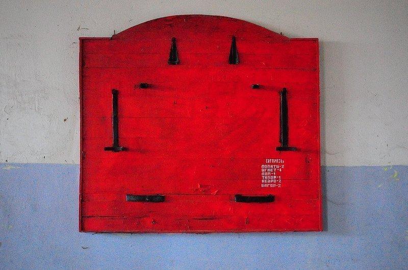 soviet notice board