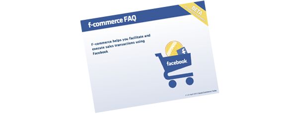 f-commercefaq2