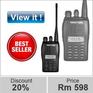 Yanton T3288s Professional walkie talkie UHF / VHF