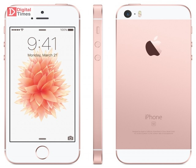 Apple-iPhone-SE-Rose-Gold-e1458663519450