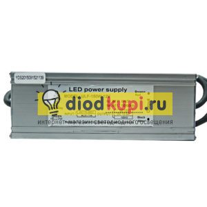 LuxLight-150-Vt-IP65-metall_1