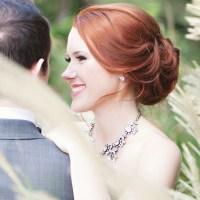 2016 Wedding Updo Hair Ideas
