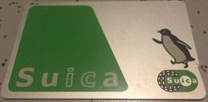 suica-card2