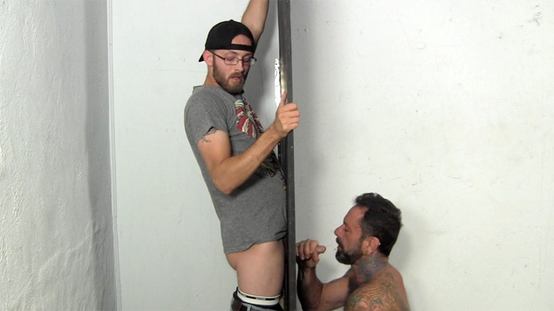 Make your own glory hole