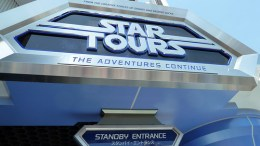 star tours birthday