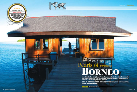 EZ Dive Magazine - Pearls Of Borneo article