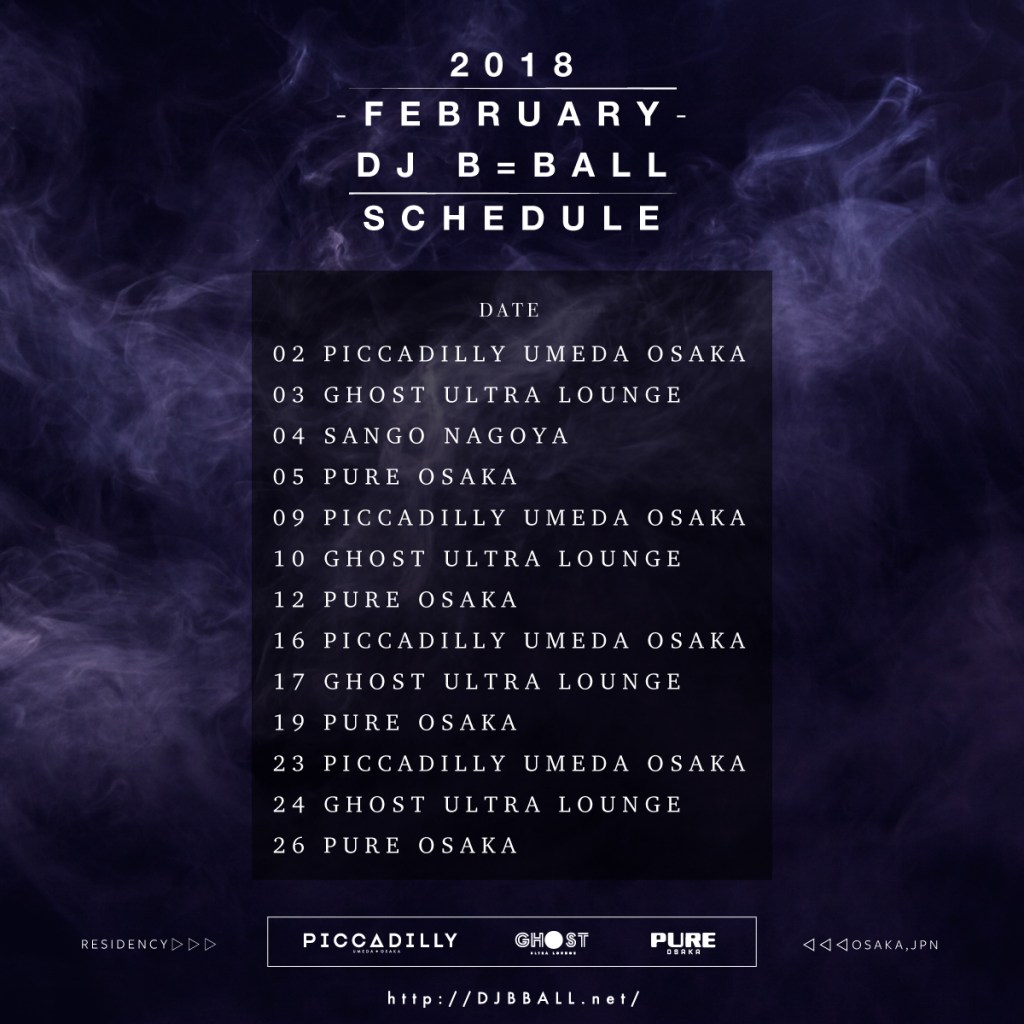 Monthly-Schedule-Feb