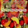 Fruits Riddim - April 2014 - Sam Diggy Music