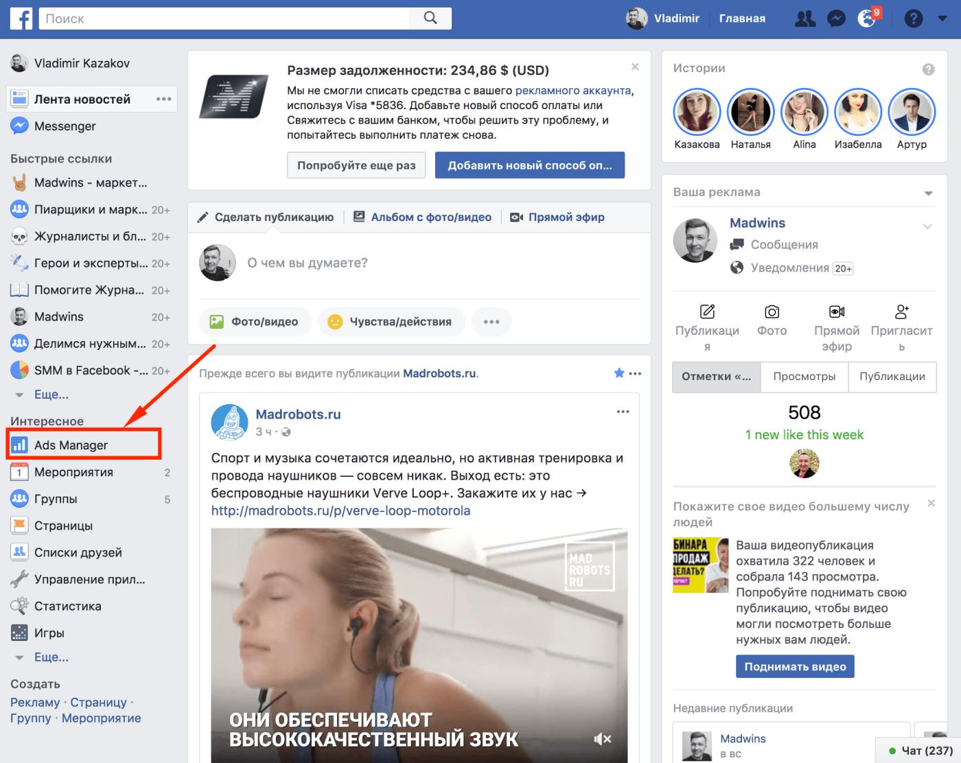 Как в facebook сделать активную ссылку