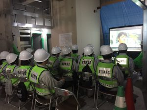 「型枠という仕事」DVD鑑賞