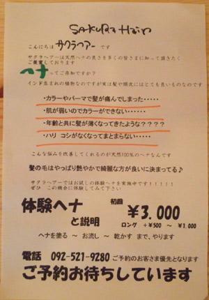 blog_import_5409268d8e5a9